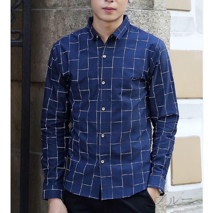 もっとオシャレに カジュアルシャツ メンズ トップス シャツ 長袖 カッターシャツ インナー プリント 総柄 チェック柄 格子柄 小襟 細身 きれいめカジュアル 大きいサイズ メンズファッション 唯唯