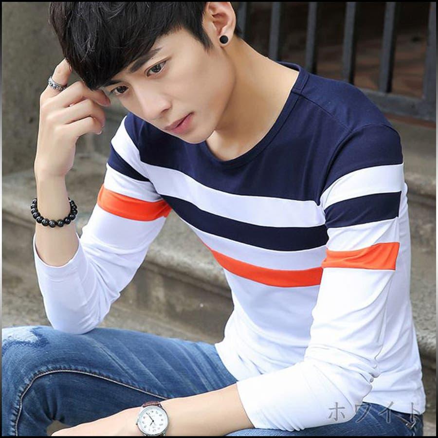 今期らしいスタイルになる Tシャツ メンズ トップス 長袖 クルーネック カラーブロック ボーダー インナー 細身 スリム きれいめ カジュアル 大きいサイズメンズファッション 故意