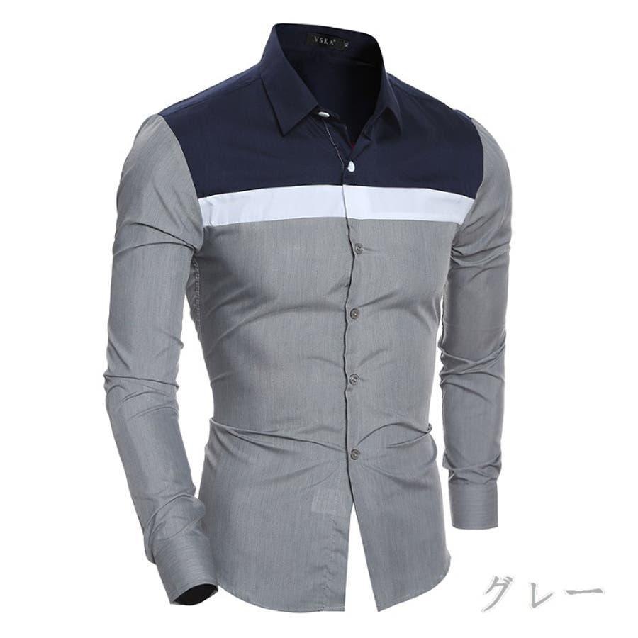 王道キレイめスタイル カジュアルシャツ メンズ トップス シャツ 長袖 カラー切替 カッターシャツ 薄手 細身 スリム きれいめ インナー カジュアルメンズファッション 号数