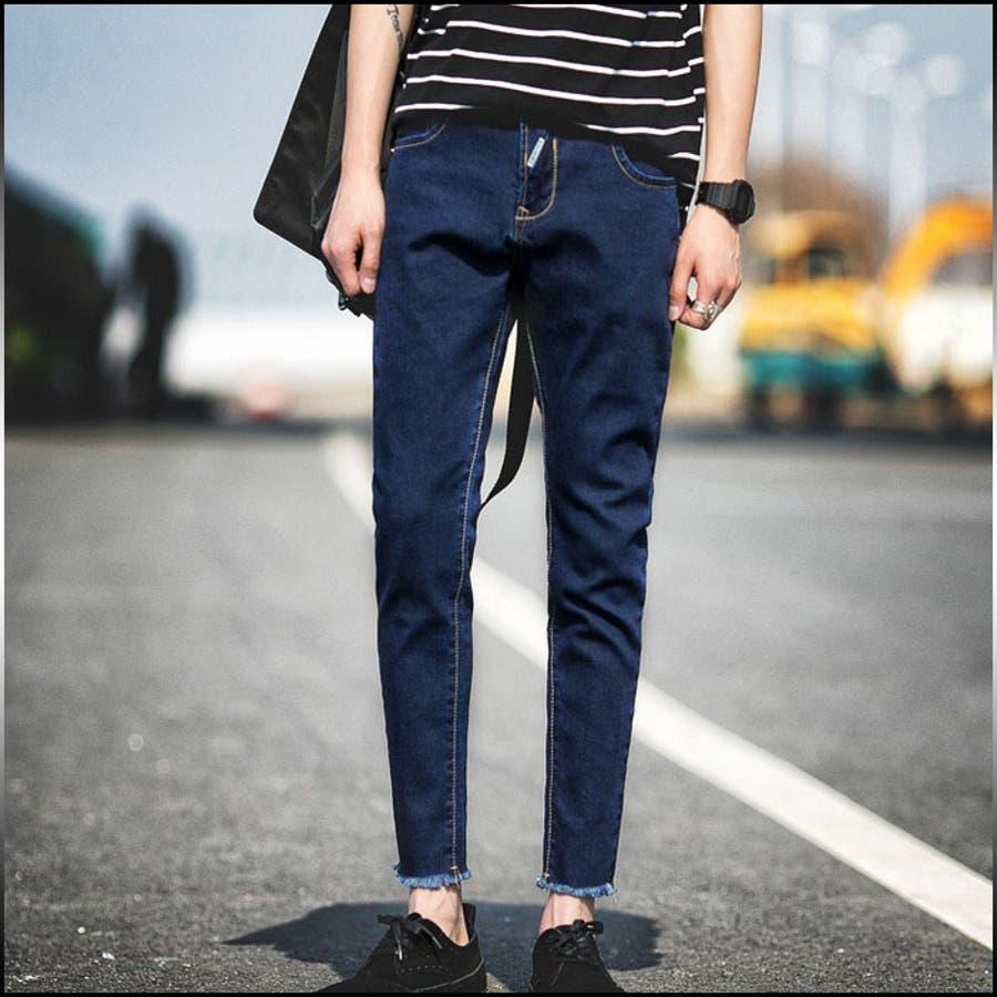 気軽に着て歩くには最高 デニム メンズ ボトムス デニムパンツ Gパン ジーンズ ロング丈 細身 スリム 切りっぱなし裾 フリンジ アメカジ カジュアルメンズファッション ジーパン パンツ 培養