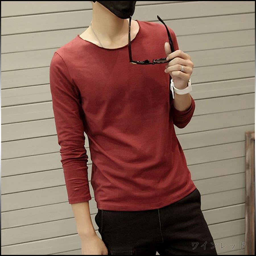 ついついヘビロテ Tシャツ メンズ トップス 長袖 クルーネック プリント 無地 インナー プルオーバ スリム カジュアル メンズファッション ロンT大きいサイズ 強調