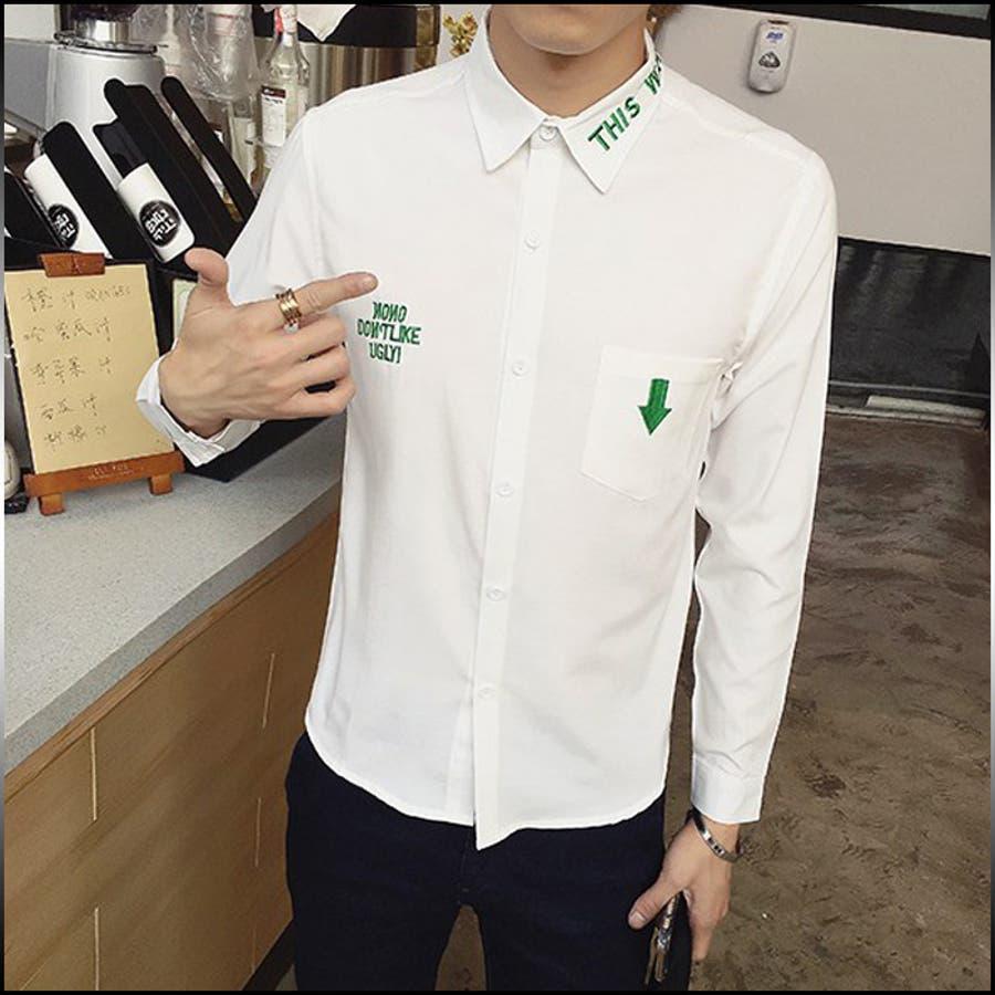 高級感があり、コスパが高い メンズファッション通販カジュアルシャツ メンズ トップス ボタン シャツ ロング 長袖 レギュラーカラー シンプル 白 メンズファッション 爆音