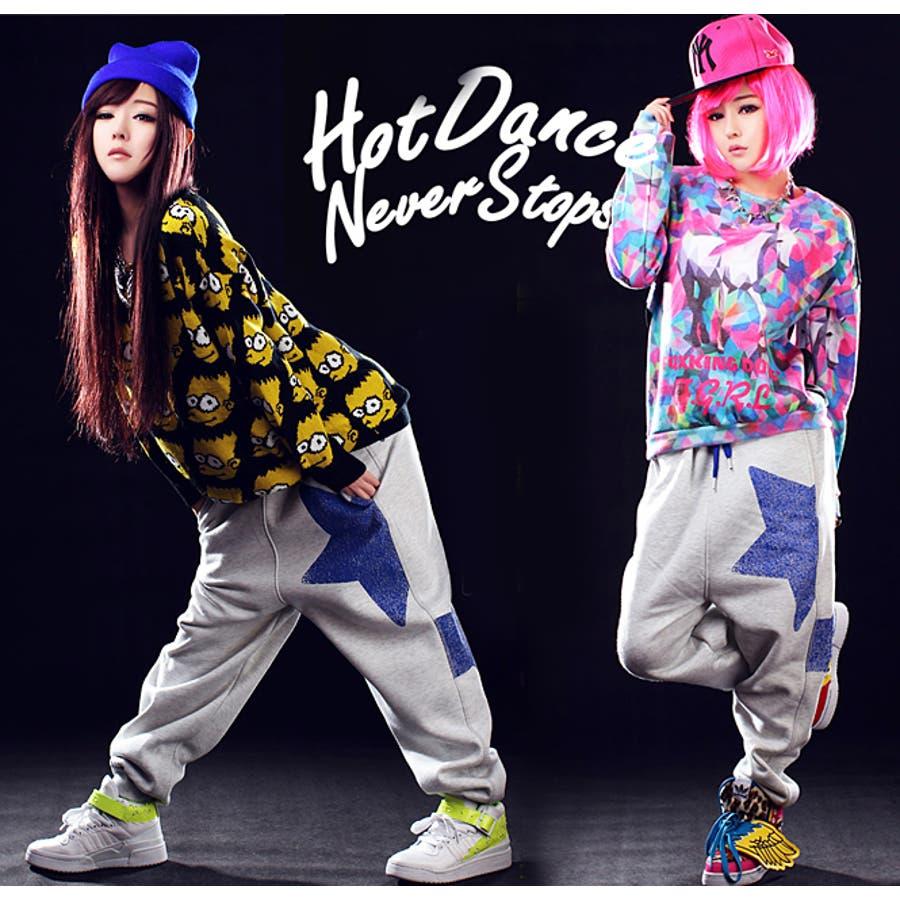 ヒップホップ ダンス衣装 パンツ hiphop ボトムス レディース 個性的 派手 韓国ファッション