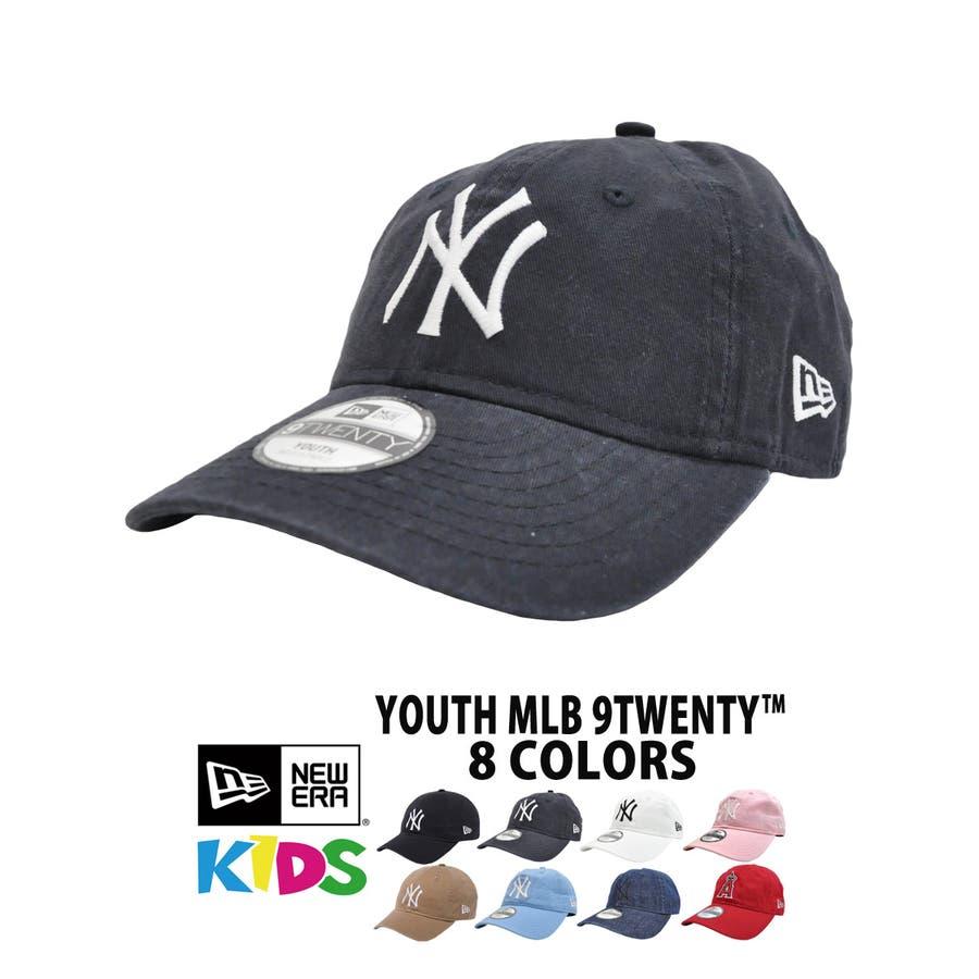 Kid's Youth 9TWENTY MLB / 8カラー 1