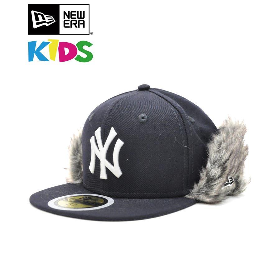 Kid's 59FIFTY フリップダウン イアーフラップ ニューヨーク・ヤンキース / ネイビー × スノーホワイト[12108592] 1