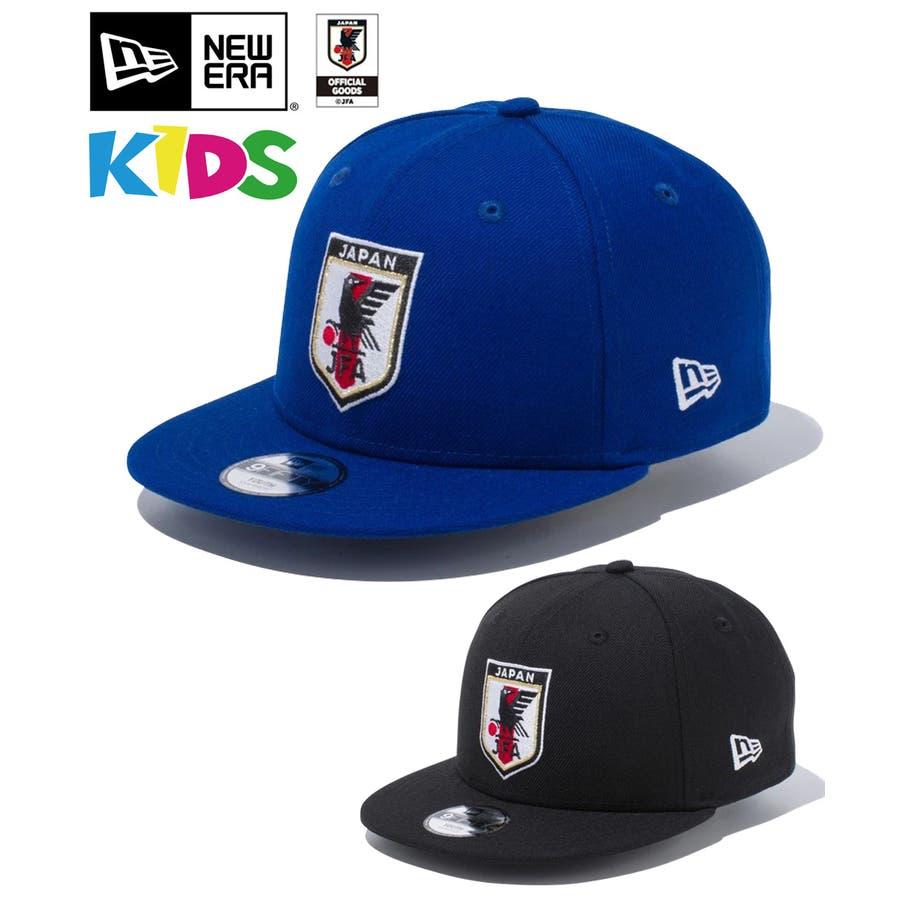 Kid's Youth 9FIFTY サッカー日本代表 Ver. / 2カラー ニューエラ キャップ メンズ レディース CAP男の子 女の子 1