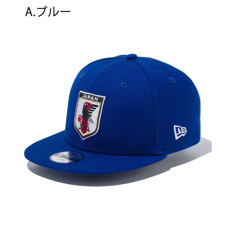 Kid's Youth 9FIFTY サッカー日本代表 Ver. / 2カラー ニューエラ キャップ メンズ レディース CAP男の子 女の子 6