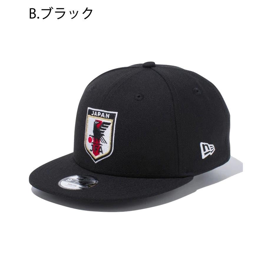 Kid's Youth 9FIFTY サッカー日本代表 Ver. / 2カラー ニューエラ キャップ メンズ レディース CAP男の子 女の子 7