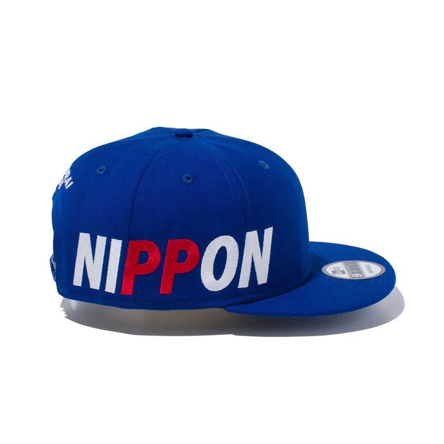9FIFTY サッカー日本代表 Ver. / ブルー [12350339] ニューエラ キャップ メンズ レディース CAP 男の子女の子 76