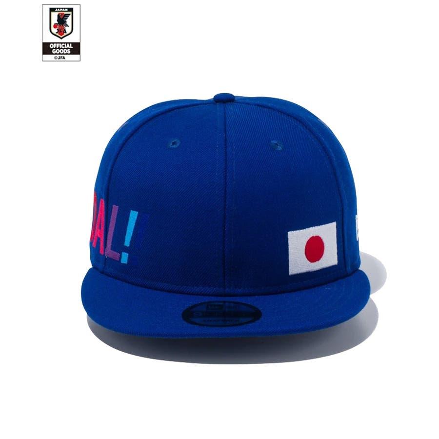 9FIFTY サッカー日本代表 Ver. / ブルー [12350340] ニューエラ キャップ メンズ レディース CAP 男の子女の子 3