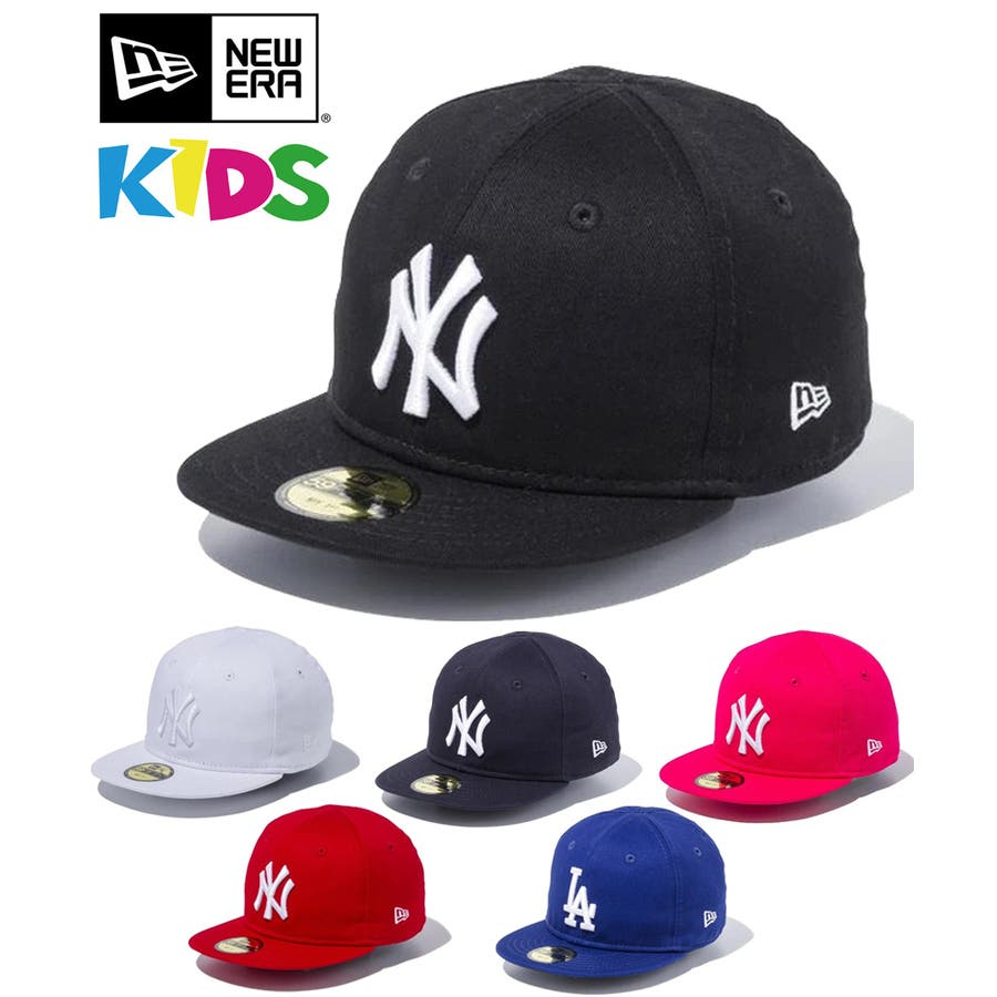 Kid's My 1st 59FIFTY / 6カラー 1