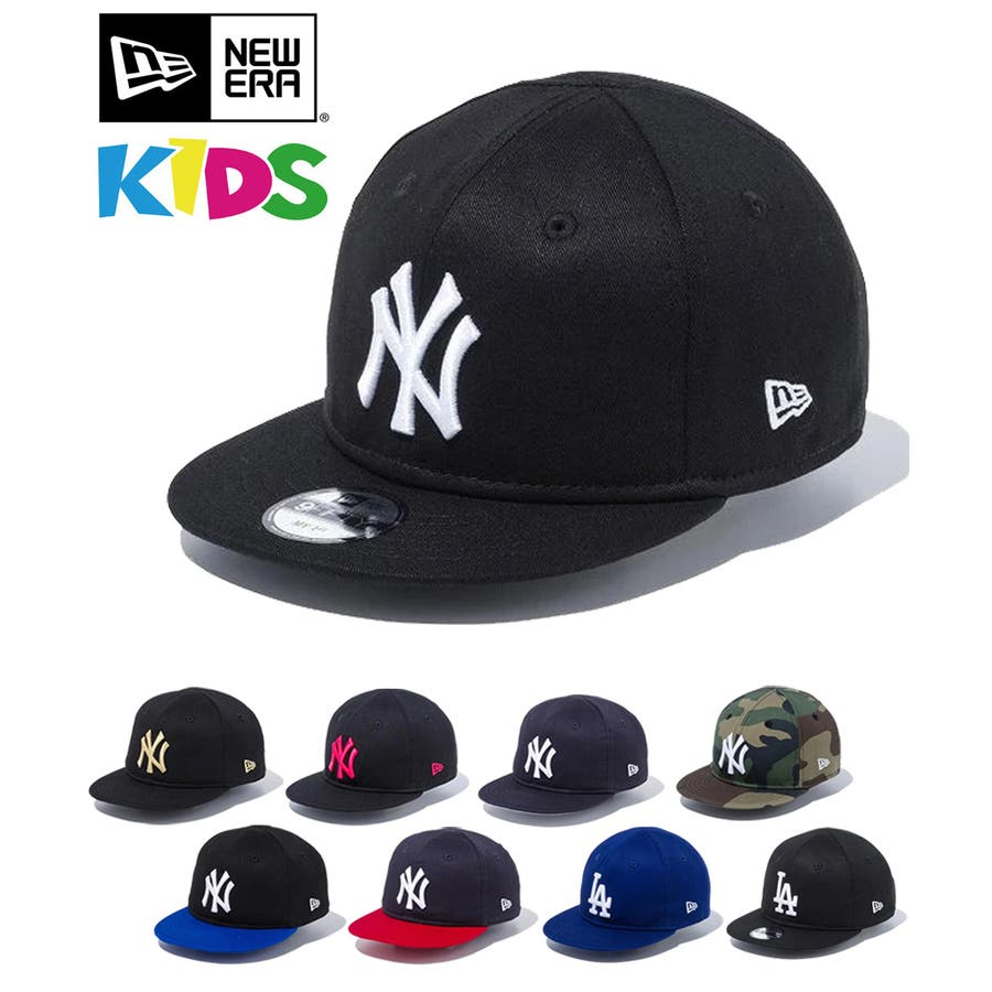 Kid's My 1st 9FIFTY / 9カラー 1