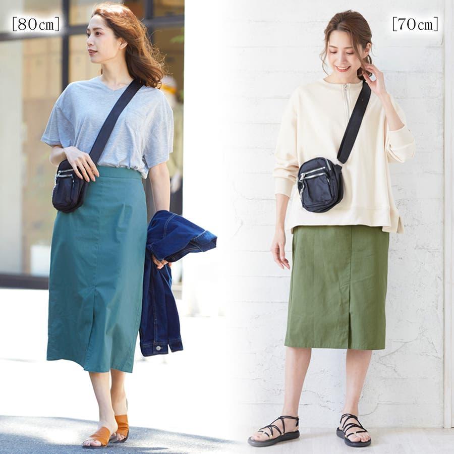 【Doula Doula】スカート【2019春夏商品】 2