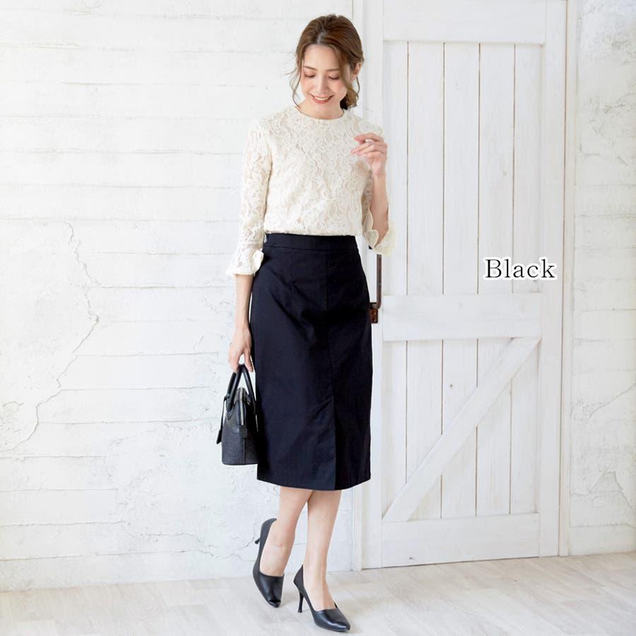 【Doula Doula】スカート【2019春夏商品】 5