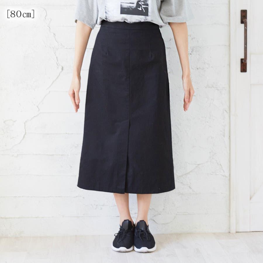 【Doula Doula】スカート【2019春夏商品】 21