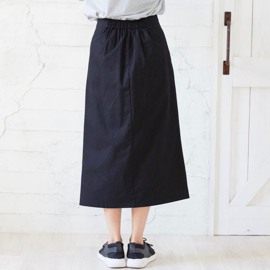 【Doula Doula】スカート【2019春夏商品】 9