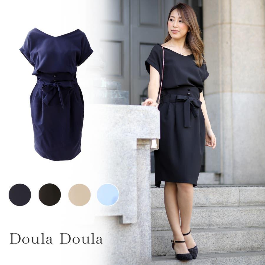 b7a6baf2dbf9c  Doula Doula パーティードレス上下セット 結婚式 ワンピース ドレス 大きいサイズ 二次会 結婚