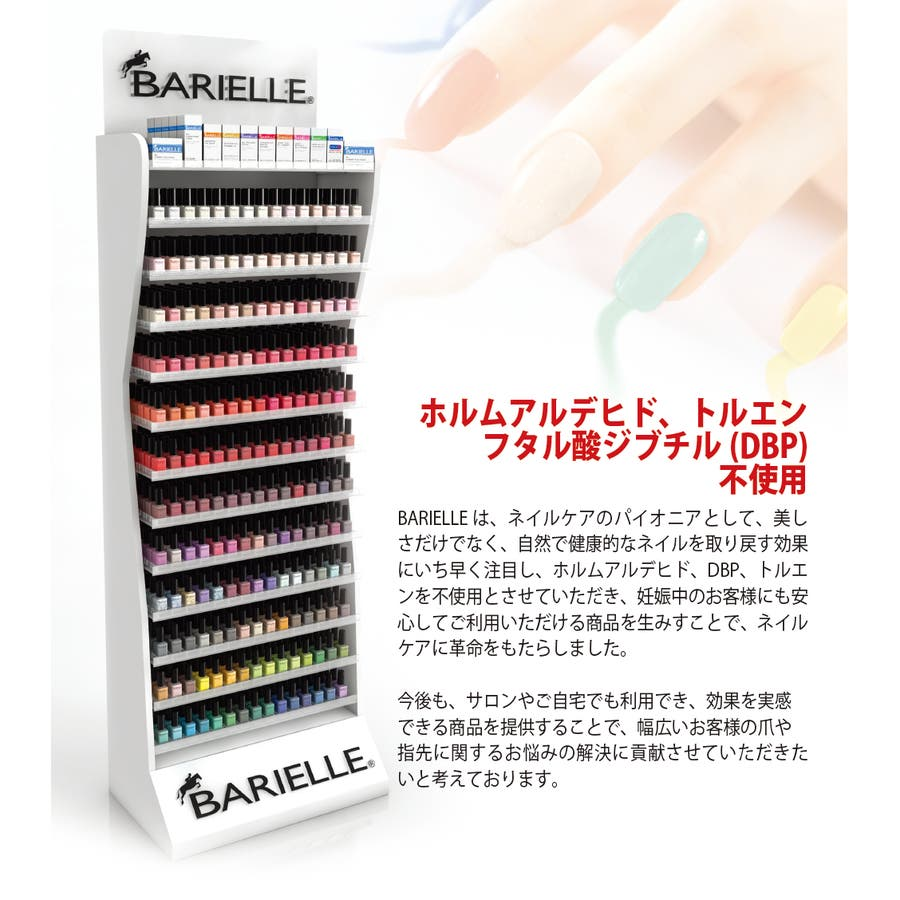 BARIELLE バリエル アリーズ レース 13.3ml Allie's Lace Cover Up 5259 New York 6