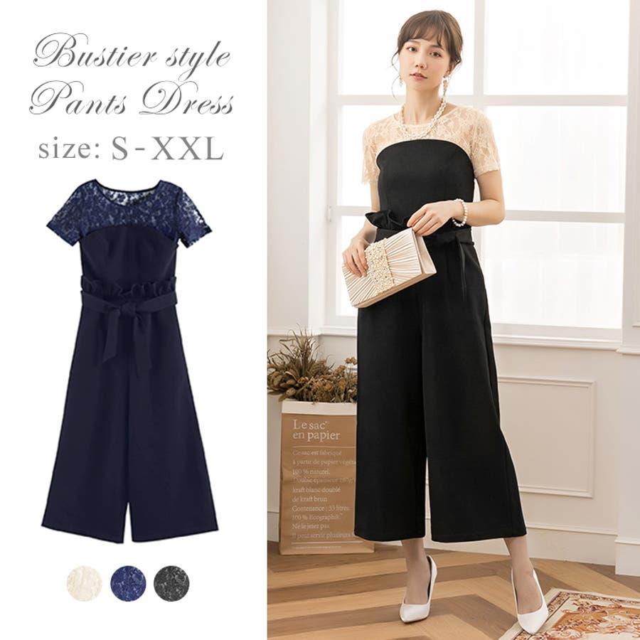 9c22c9f5da71e 結婚式 パーティードレス パンツ 大きいサイズ パーティー ドレス パンツドレス パンツスタイル セットアップ セットアップレース