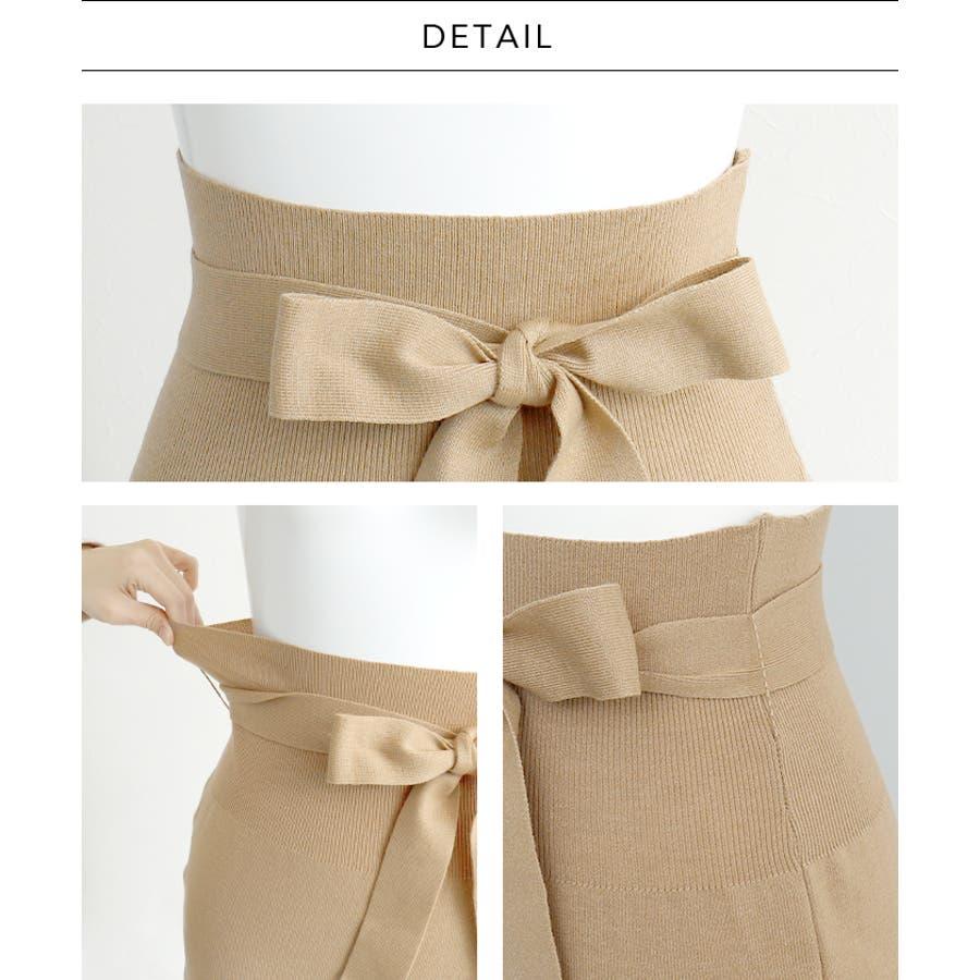 ニットベルテットタイトスカート 8