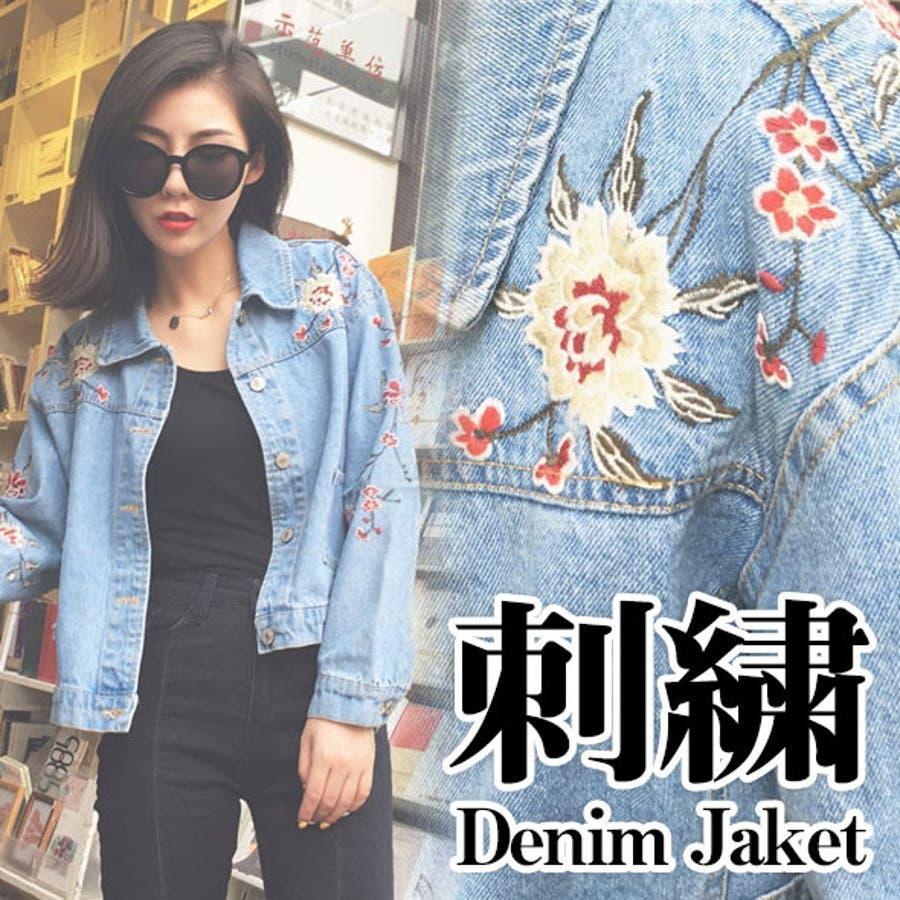 デニムジャケット ジージャン 花柄刺繍 長袖 ショート丈 えり付 1
