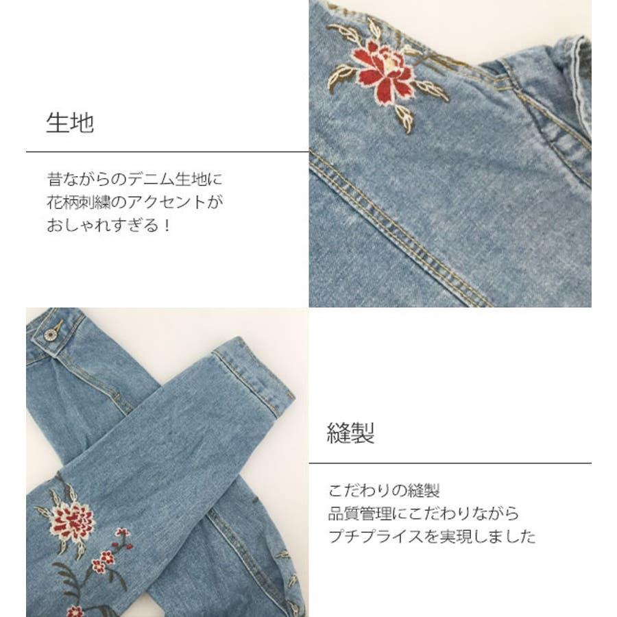 デニムジャケット ジージャン 花柄刺繍 長袖 ショート丈 えり付 2