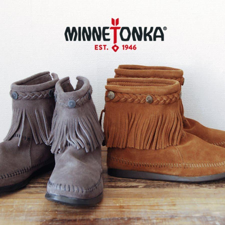 MINNETONKA(ミネトンカ)のブーツで可愛くコーディネート