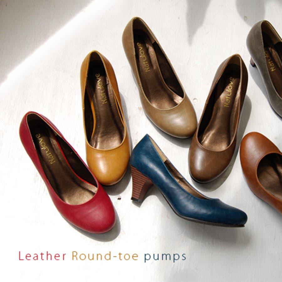太め6cmヒールで歩きやすいシンプルなカラーパンプス!合皮 婦人靴 かわいい