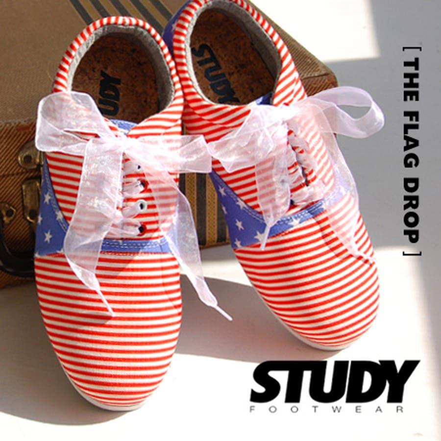 甘すぎないのが鉄則! 真っ赤な靴紐とオーガンジーリボンの付け変え可能な2WAY!星条旗柄風デザインのオックスフォードシューズ。シンプルなシルエットのローカットスニーカー 国旗柄 U.S.A柄 アメリカン レディース STYSS1304 9 STUDY スタディー THE FLAG DROP 訳柄