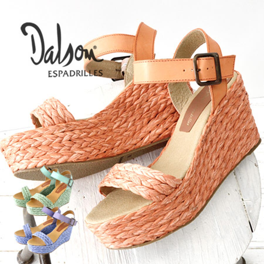とても満足です! アッパーもソールもALLジュート素材。カラーでも楽しめるアンクルストラップ付きウェッジソールサンダル レディース 春 夏 婦人靴プラットフォーム ストーム付き DALSON ダルソン  ジュートウェッジサンダル 敬遠