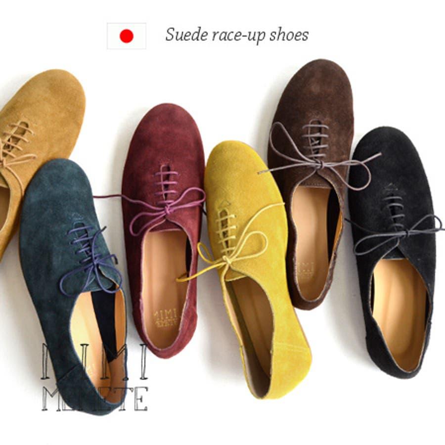 華奢で、ガーリーな靴紐デザイン。可愛さを楽しむ丸いつま先と