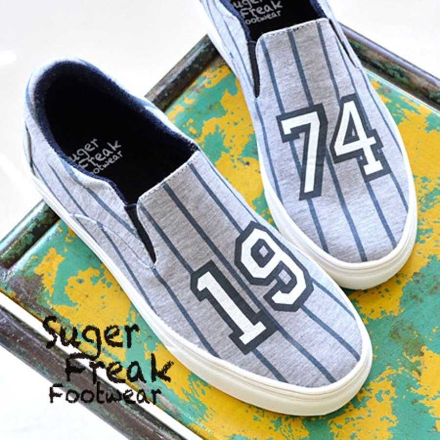 取り入れたいトレンド! スポーティーな「ストライプ×ナンバリング」デザイン。厚底ソールの重量感たっぷりのフォルムスニーカー 婦人靴 厚底 シューズ 靴カジュアル ベースボールフリーク スリッポン Suger Freak Footwear シュガーフリークフットウェア BASEBALLFREAK 忽然