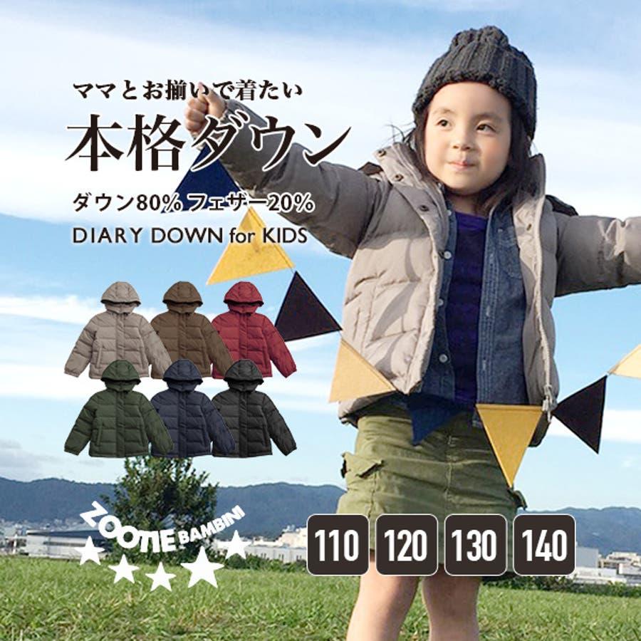 6f23d74b79b30 今注目の子供服ブランド 2014年秋冬新作 PuriBuniオリジナル パーカー ...