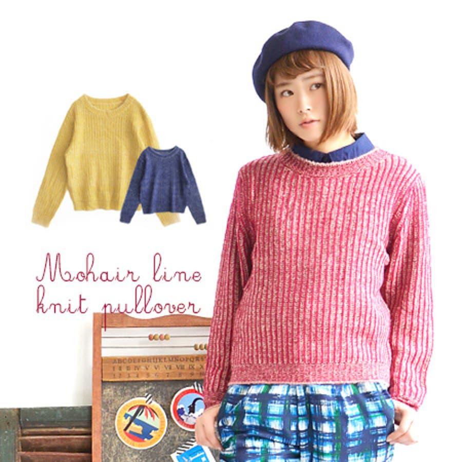 リブ編みのストライプ柄がなんだか新鮮♪まるでヘリンボーン柄のようなギザギザ