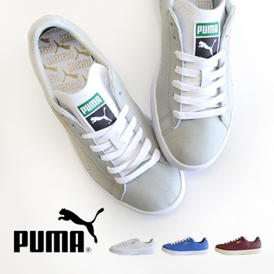 人と差をつける スタンダードなデザイン、スマートなシルエットの ローカット スニーカー。 レディース 靴 運動靴 ライフスタイル レザー 紐靴 白グレー コートスター PUMA プーマ Court Star NM 春 合資