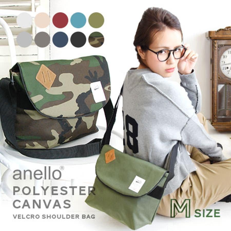 anello(アネロ):ポリキャンバスベルクロラウンドフラップショルダーバッグ[M] 1