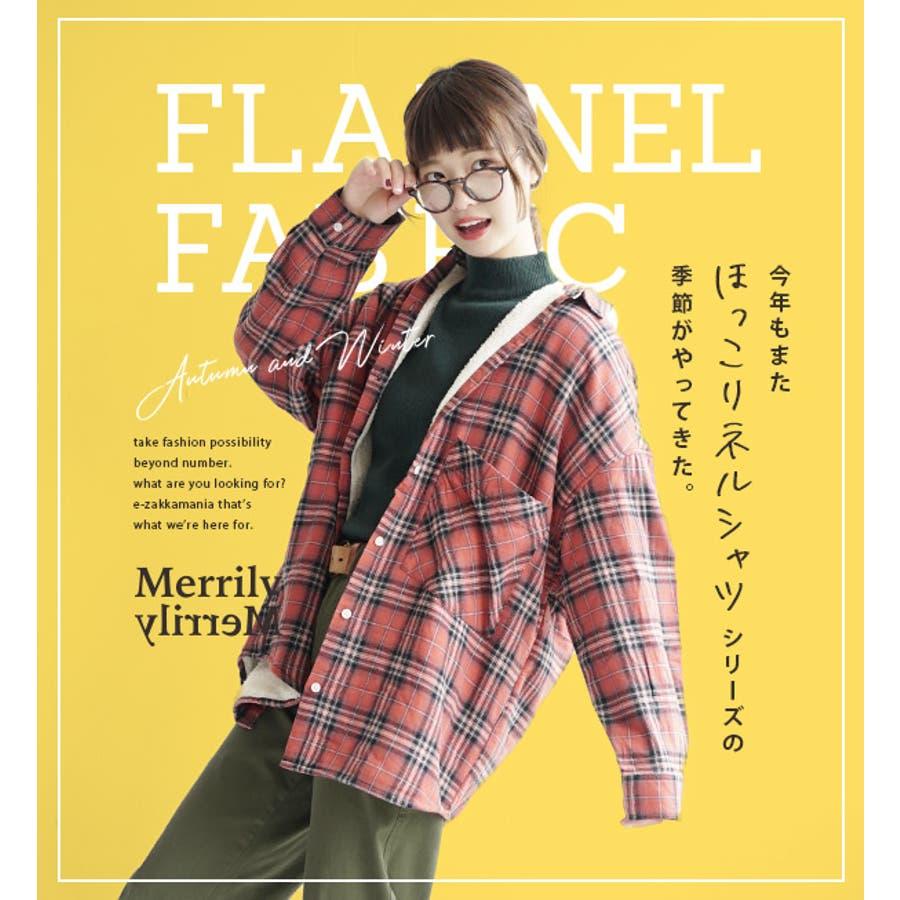 Merrily(メリリー):セレクト フランネルファブリック ビッグシャツ[インナーボア] 2