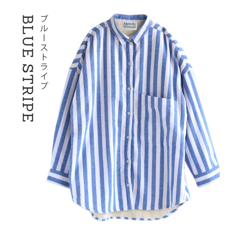 Merrily(メリリー):セレクト フランネルファブリック ビッグシャツ[インナーボア] 76