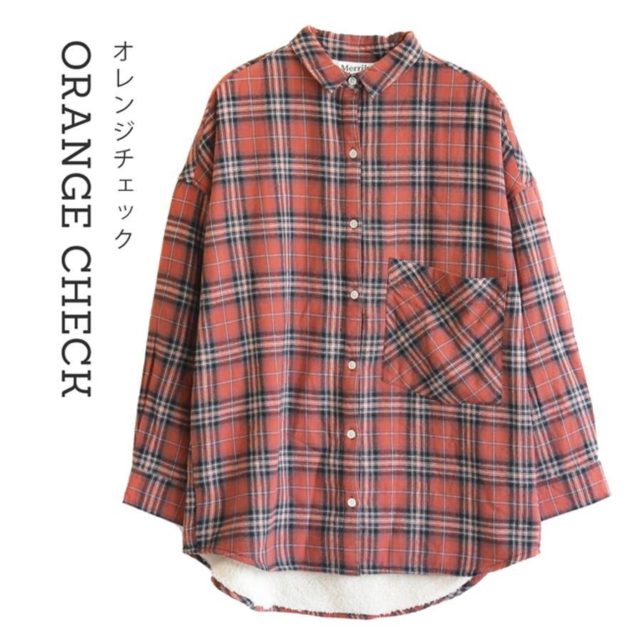 Merrily(メリリー):セレクト フランネルファブリック ビッグシャツ[インナーボア] 102