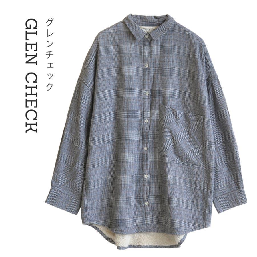 Merrily(メリリー):セレクト フランネルファブリック ビッグシャツ[インナーボア] 28