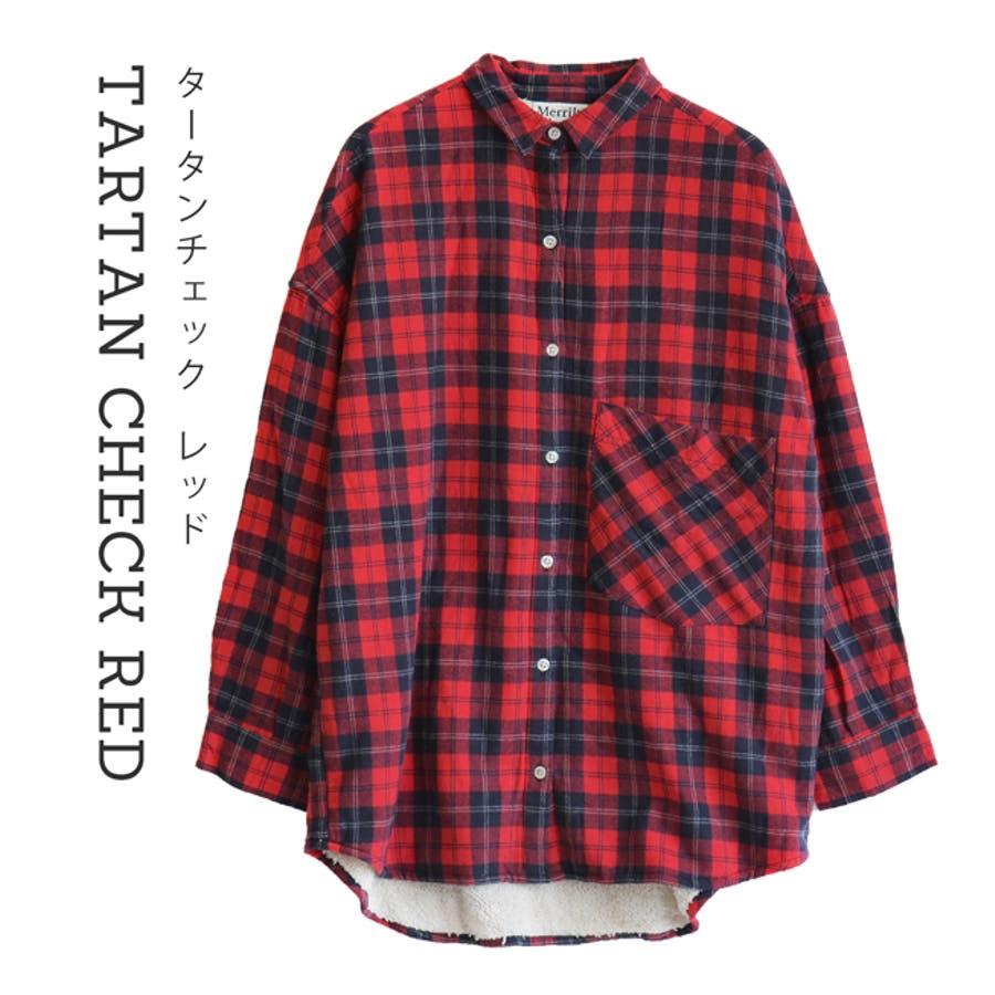 Merrily(メリリー):セレクト フランネルファブリック ビッグシャツ[インナーボア] 98