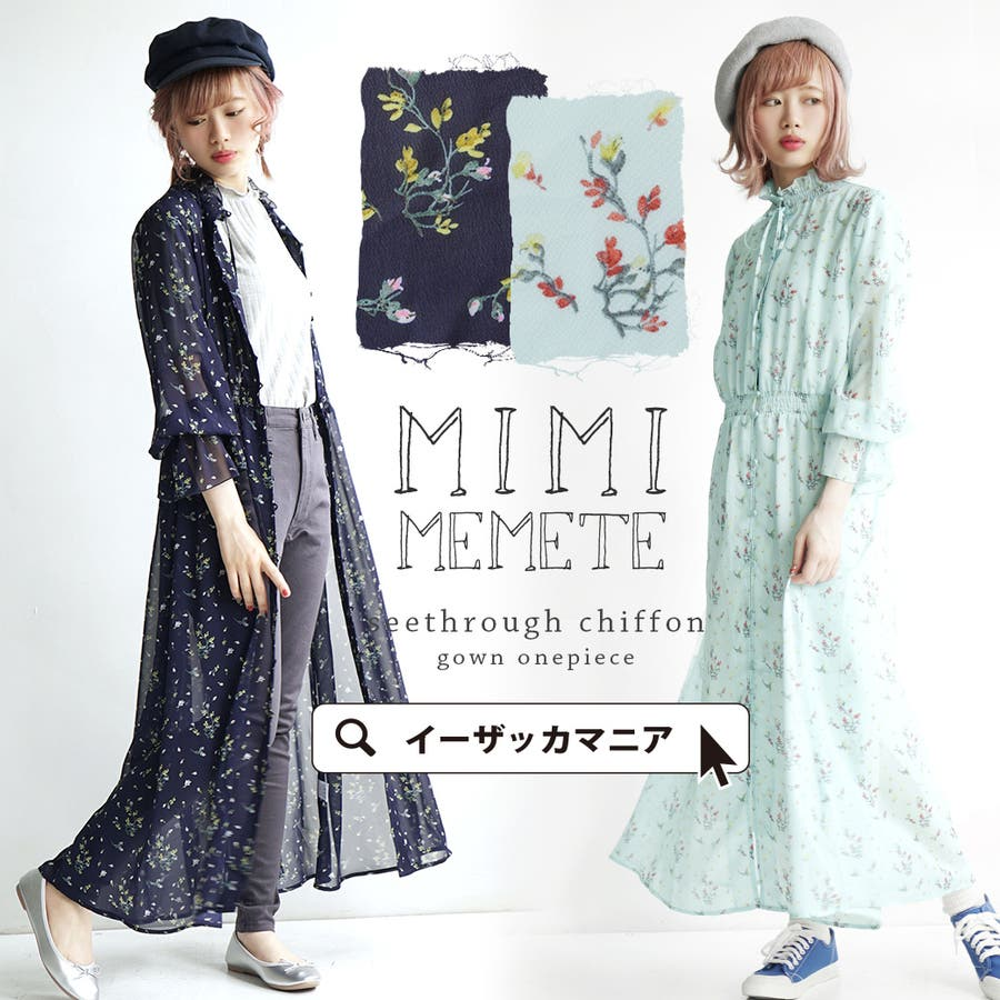 MIMIMEMETE(ミミメメット):フラワーシフォン シースルーロングワンピース 1