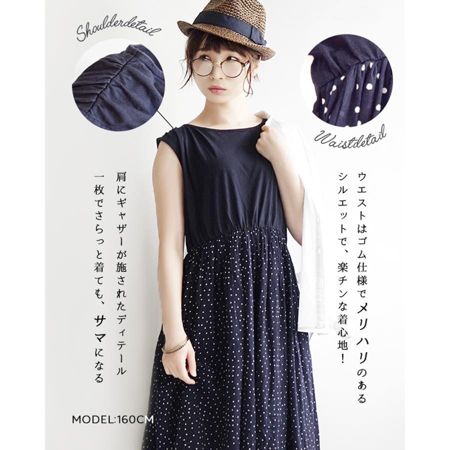 ドットスカート切替 マキシワンピース 3