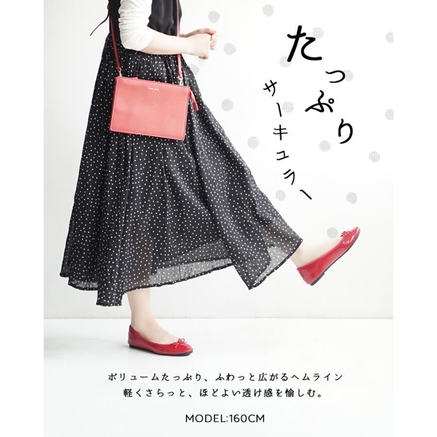 ドットスカート切替 マキシワンピース 4