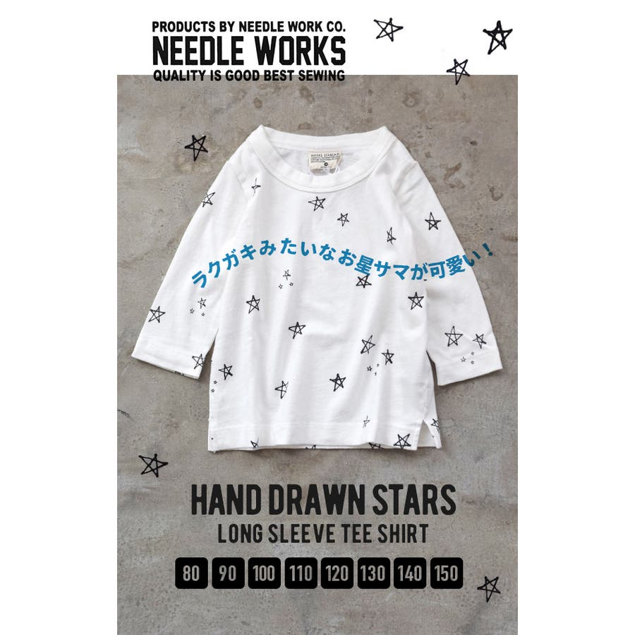 NEEDLE WORKS(ニードルワークス):【キッズ】スタープリント 七分袖カットソー 2