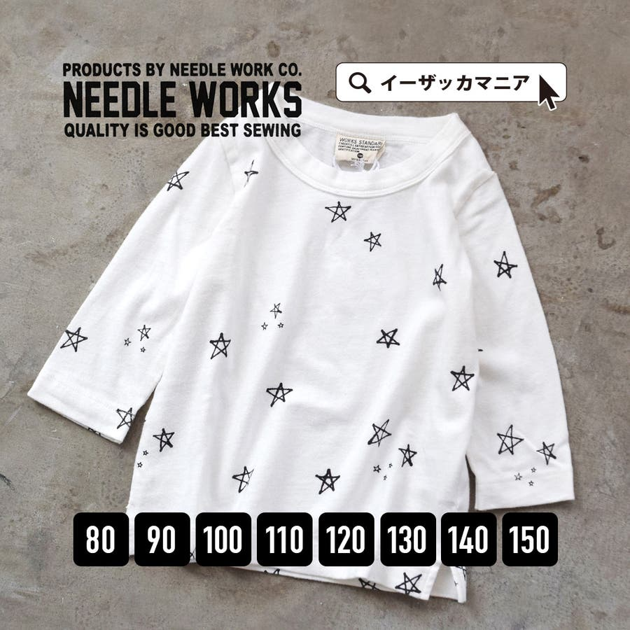 NEEDLE WORKS(ニードルワークス):【キッズ】スタープリント 七分袖カットソー 1