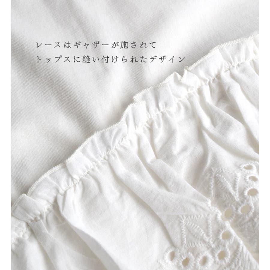 Hunch(ハンチ):コットン天竺 ティアード刺繍レース ノースリーブプルオーバー 8