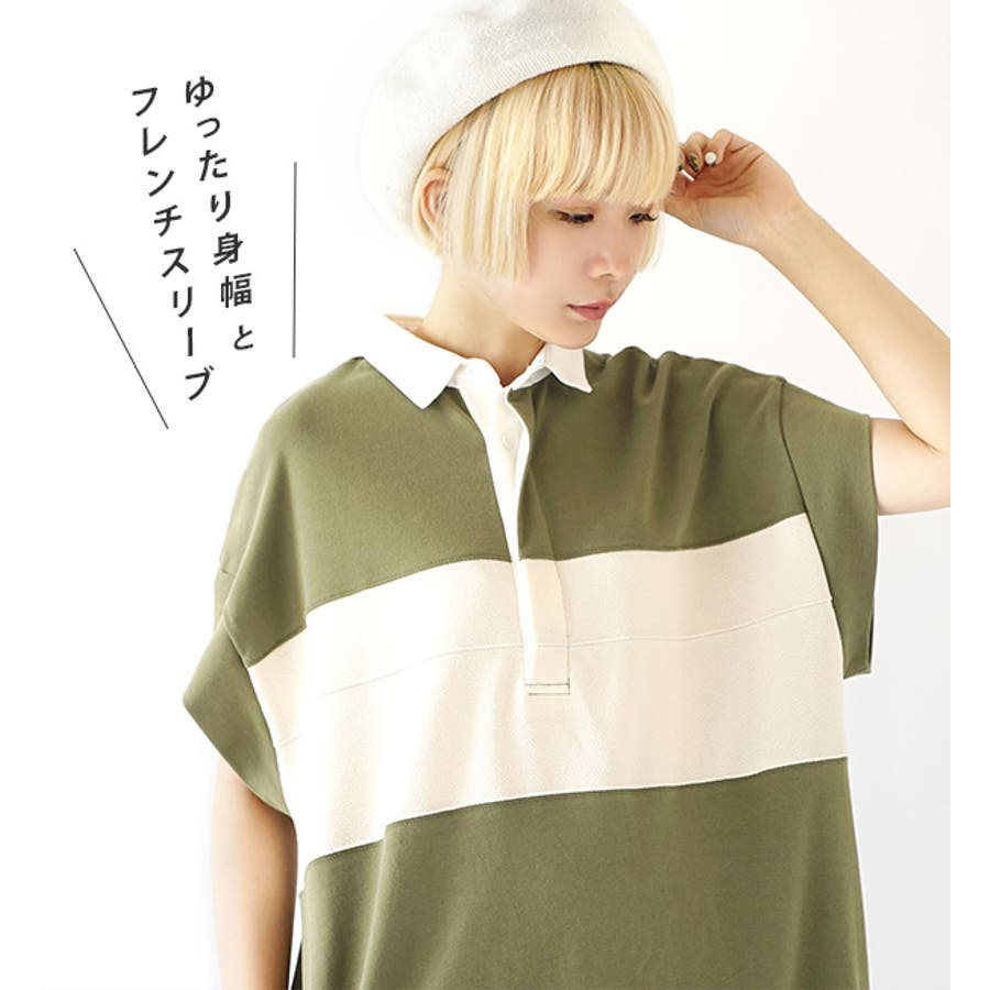 3dc373cf15299 MIMIMEMETE(ミミメメット):ラガーシャツ フレンチスリーブ ロング ...