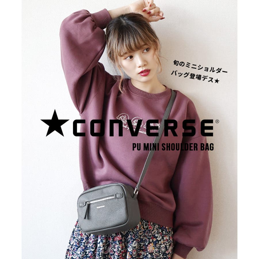 CONVERSE(コンバース):CONVERSE(コンバース)PU Shoulder Bag 2