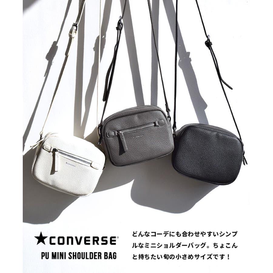 CONVERSE(コンバース):CONVERSE(コンバース)PU Shoulder Bag 3